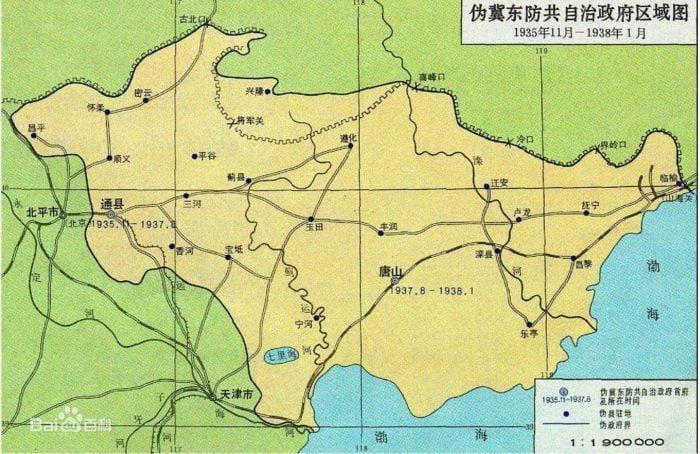 冀东防共政府区域图